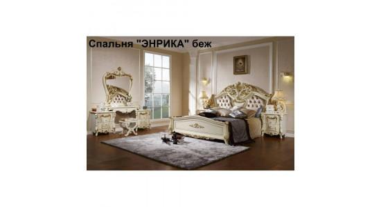 Спальня Энрика (светлая)