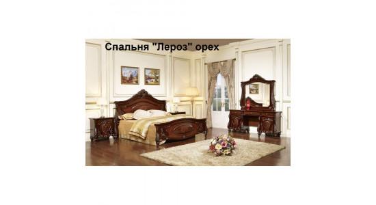 Спальня Ле Роз (орех)
