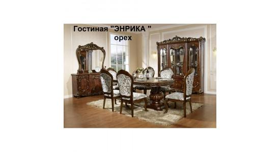 Энрика орех гостиная SOFIA-M