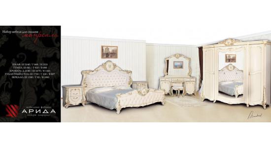 Спальный гарнитур Монреаль (крем)