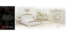 Спальный гарнитур Латифа (Кремовый)