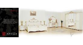 Спальный гарнитур Лорена (кремовый)