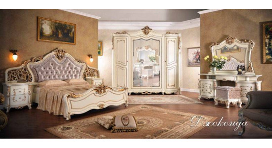 Спальня Джоконда (кремовая)