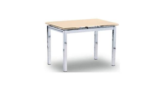 Стол обеденный (трансформер) MIX-1 (бежевый)