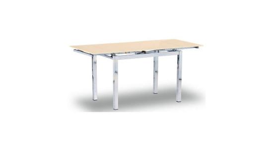 Стол обеденный (трансформер) MIX-2 (бежевый)
