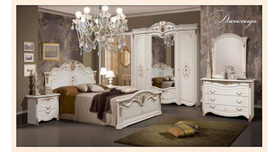 Спальный гарнитур Джоконда (цвет Беж)