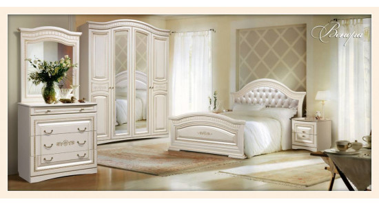 Спальный гарнитур Венера (цвет беж)