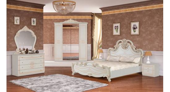 Мебель для спальни Версаль (Беж)
