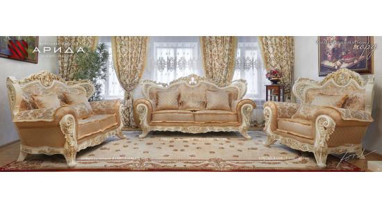 Набор мягкой мебели «ЛОРД» крем / золото / неаполь голд