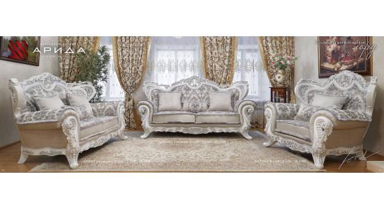 Набор мягкой мебели «ЛОРД» белый / серебро / валей сильвер
