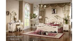 Бежевые спальни с цветом обивки бежевый