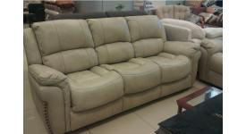 Светлая мягкая мебель Каспер (Аванти)