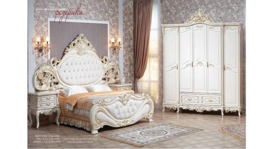 Спальня Федерика (крем) (Арида Мебель)