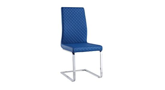Кожаный стул SQUARE (синий)