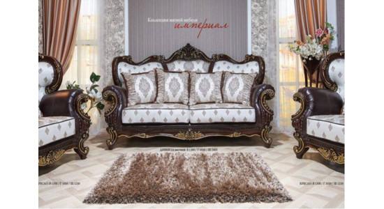 Мягкая мебель Империал (темный орех/вальтек бежевый) (Арида Мебель)